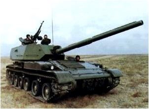 Tank Destroyer Type 89/PTZ-89 (China)