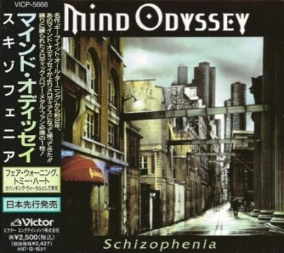 Мind Оdуssеу - Disсоgrарhу (1993-2009)