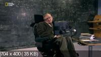 Наука будущего Стивена Хокинга. Люди на заказ / Stephen Hawking's Science of the Future (2014) IPTVRip