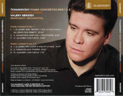Denis Matsuev – Tchaikovsky piano concertos No. 1 & 2 (Mariinsky Orchestra, V.Gergiev)/ 2014 MARIINSKY