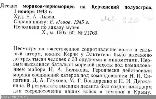 http://i61.fastpic.ru/thumb/2014/0509/df/4871639eb211ec428e02b95edb2c0ddf.jpeg