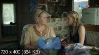 Сестра моя, любовь (2014) HDTV 1080i + HDTVRip