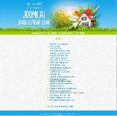 Joomla! Ваш первый сайт. Видеокурс (2014)