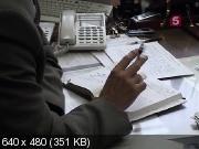 Криминальная Россия. Расплата по долгам (2011) SATRip