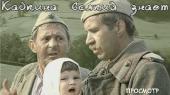 Кадкина всякий знает (1976) DVD5