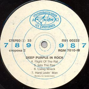 Deep Purple - Deep Purple in Rock (1970/1993)