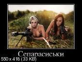 Демотиваторы '220V' 18.05.14