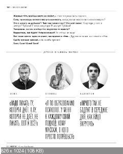 http://i61.fastpic.ru/thumb/2014/0518/67/6cc426dbc937d8e8b3ab90af72432467.jpeg