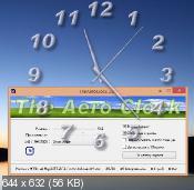 TheAeroClock 3.61 - аналоговые часы