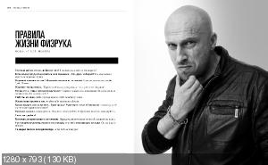 http://i61.fastpic.ru/thumb/2014/0518/b8/bbb84ff91bacbc38181e59bcfe10bab8.jpeg