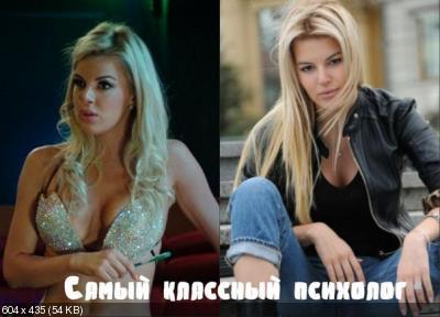 http://i61.fastpic.ru/thumb/2014/0518/d6/6b748fec5f4b80e0effbab3aa7ca14d6.jpeg