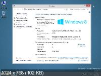 Windows 8.1 Pro vl with update 9600.17085 Petite v.1.14  by Ducazen (x64/RUS/2014)