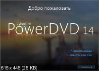 CyberLink PowerDVD Ultra 14.0.4028.58 RePack by qazwsxe (Lisabon)
