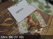 Зверюшки, птички и бабочки  83274c4a669f7a4a4740b0102b6cf3a5