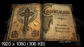 Castlevania: Lords of Shadow – Ultimate Edition (2013) PC | Repack от xatab