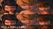 Феи: Загадка пиратского острова 3Д / The Pirate Fairy 3D  Вертикальная анаморфная