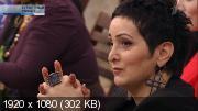 Они и мы. Курортный роман (2014) HDTVRip 1080p