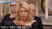 Они и мы. Стопроцентные романтики (2014) HDTVRip 1080p