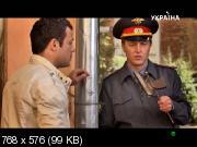 Право на правду [1-32 серии из 32] (2012) DVB