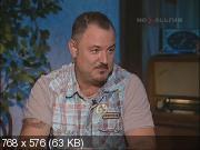 Рожденные в СССР. Максим Леонидов (2014) DVB