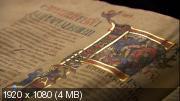 Красота книг [4 серии из 4] Сила бумажной обложки (2011) HDTV 1080p