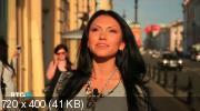 Санкт-Петербург. Прогулка по городу белых ночей (2012) HDTVRip