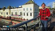 Прогулка по Владивостоку (2013) HDTVRip 720p