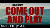 Недетские игры / Come Out and Play (2012) BDRemux 1080p | MVO