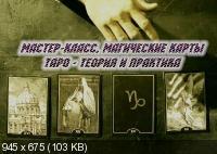������-�����. ���������� ����� ���� - ������ � �������� (2014) 1978 Kbps