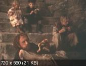 Среди серых камней (1983) DVDRip.