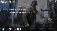 Watch Dogs - Digital Deluxe Edition *Update 1* (2014/RUS/ENG/RePack by SEYTER)