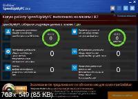 Uniblue SpeedUpMyPC  2014 6.0.3.8