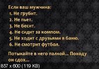 Фотоподборка '220V' 30.05.14