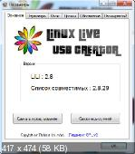 LinuxLive USB Creator 2.8.28 Ml/Rus + Portable