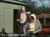 ����, ��� ����... (1968) TVRip