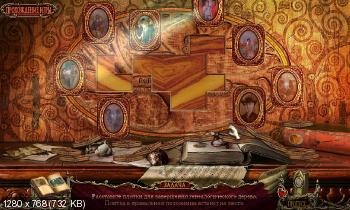��������� ������� 2: ��� �� ����� / Tales of Terror 2: House on the Hill CE (2014) ��