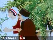 Любимые Мультики. Сказка о Мертвой Царевне и Семи Богатырях (2005) DVDRip