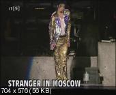 http://i61.fastpic.ru/thumb/2014/0608/f1/3fe5ffdedd0482468efd70ec968e6af1.jpeg