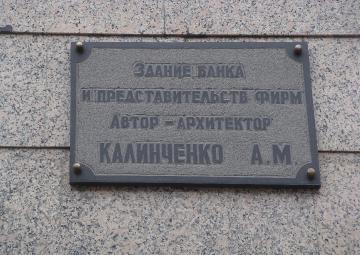 http://i61.fastpic.ru/thumb/2014/0611/1c/_a4795ba7d6d2a8ecaf45216550d65a1c.jpeg