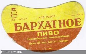 http://i61.fastpic.ru/thumb/2014/0612/31/9328af3d231e6f9b21678432907a0831.jpeg