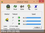 UltraSurf 14.02 - анонимный серфинг в интернет