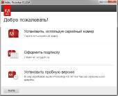 Adobe Photoshop CC 2014 15.0.0.58 by m0nkrus (x86/x64/RUS/ENG)