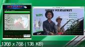 Cowboy WPI Lite StartSoft Summer 2014 v.28 (х86/х64/RUS/2014)