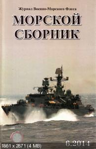 http://i61.fastpic.ru/thumb/2014/0623/bd/_de1172db174a0dfbbf325598e707bebd.jpeg