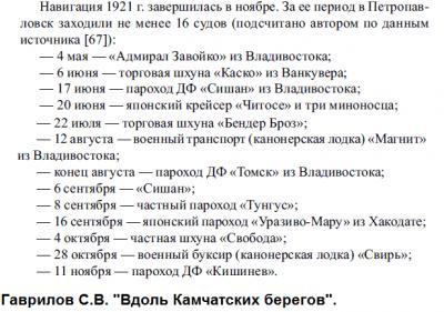 http://i61.fastpic.ru/thumb/2014/0624/55/611ddf7c365c4c5e19138f7ec004d255.jpeg