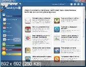SendBlaster Pro 3.1.6 Ml/Rus