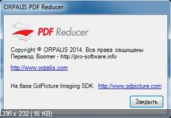 ORPALIS PDF Reducer 1.1.12 Free (Русификатор)