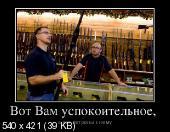 Демотиваторы '220V' 28.06.14