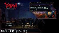 Yaiba: Ninja Gaiden Z / Yaiba: Ninja Gaiden Z (2014/RUS/ENG/RePack by xatab)