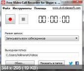 Free Video Call Recorder for Skype 1.2.16 build 605 [Multi/Ru]